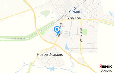 Местоположение на карте пункта техосмотра по адресу Чувашская Республика - Чувашия, пгт Урмары, ул Кирова, д 39