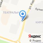 АВТОФАРМ на карте Йошкар-Олы