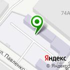 Местоположение компании Йошкар-Олинский Технический центр ДОСААФ России, ПОУ