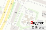 Схема проезда до компании Аир Плюс в Йошкар-Оле