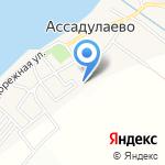 Семицветик на карте Астрахани