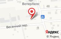 Схема проезда до компании Фишпак в Трусово