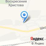 Фишпак на карте Астрахани