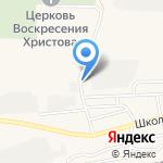 Магазин ритуальных принадлежностей на карте Астрахани