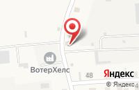 Схема проезда до компании Магазин ритуальных принадлежностей в Трусово