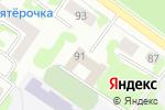 Схема проезда до компании FLEX в Йошкар-Оле