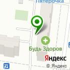 Местоположение компании Раздаточный пункт детской молочной кухни №4
