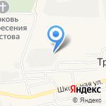 АВТОХОЛОД30RUS на карте Астрахани