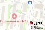 Схема проезда до компании Стоматология в Йошкар-Оле