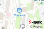 Схема проезда до компании Stalker в Йошкар-Оле