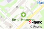 Схема проезда до компании Деньги Сейчас в Йошкар-Оле