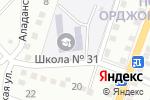 Схема проезда до компании Основная общеобразовательная школа №31 в Астрахани