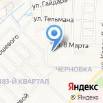 Средняя общеобразовательная школа №17 на карте Йошкар-Олы