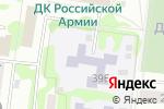 Схема проезда до компании Ромашка в Йошкар-Оле