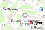 Схема проезда до компании Домоуправление №116 в Йошкар-Оле