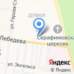 Магазин товаров для сада и дома на карте Йошкар-Олы