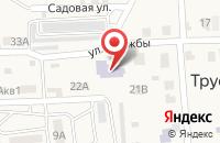 Схема проезда до компании Детский сад в Трусово