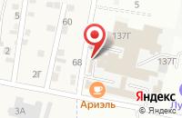 Схема проезда до компании АриЭль в Астрахани
