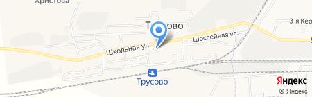 Мастерская по ремонту обуви и одежды на карте Биштюбинки