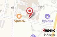 Схема проезда до компании Кондитерский цех в Астрахани