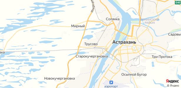 Трусово на карте