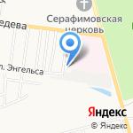 LANTIS.RU на карте Йошкар-Олы