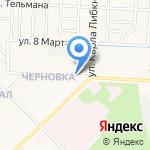 Парикмахерская на Карла Либкнехта на карте Йошкар-Олы