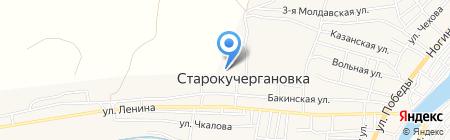 Средняя общеобразовательная школа №11 на карте Старокучергановки