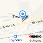 Средняя общеобразовательная школа №10 Наримановского района с дошкольным отделением на карте Астрахани
