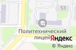 Схема проезда до компании Политехнический лицей-интернат в Йошкар-Оле