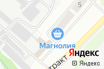 Схема проезда до компании Магнолия в Йошкар-Оле