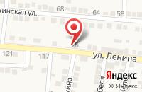 Схема проезда до компании Средняя общеобразовательная школа №11 с дошкольным отделением в Старокучергановке
