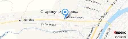 Группа дошкольного образования на карте Старокучергановки