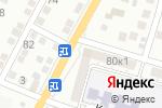 Схема проезда до компании Гульнара в Астрахани