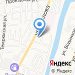 Сеть магазинов автозапчастей для иномарок на карте Астрахани