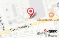 Схема проезда до компании МАРШАЛ в Трусово