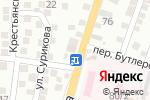 Схема проезда до компании ВладАнт в Астрахани