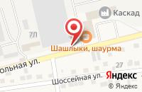 Схема проезда до компании Экспресс в Трусово