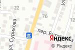 Схема проезда до компании Шашлык у Алика в Астрахани