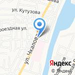 Шашлык у Алика на карте Астрахани
