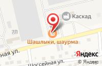 Схема проезда до компании Ритуал-центр в Трусово