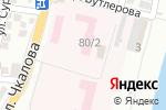 Схема проезда до компании Астраханская клиническая больница в Астрахани