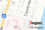 Схема проезда до компании Магазин стройматериалов в Астрахани