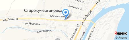 ЯПК на карте Старокучергановки
