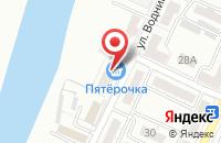 Схема проезда до компании Первая строительная компания в Астрахани