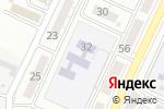 Схема проезда до компании Детский сад №77 в Астрахани