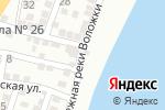 Схема проезда до компании На берегу в Астрахани