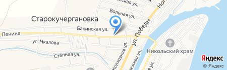 Shelk на карте Старокучергановки