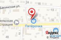Схема проезда до компании Ростехинвентаризация-Федеральное БТИ в Старокучергановке