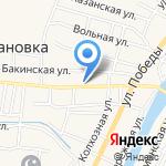 Пив Shine на карте Астрахани